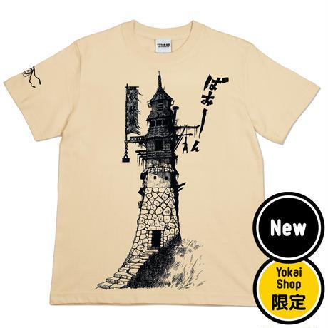 〔予約販売2021年6月下旬〜7月上旬発送予定〕[YokaiShop限定Ver]墓場の鬼太郎 妖怪城 T-Shirts Color  オレンジクリーム