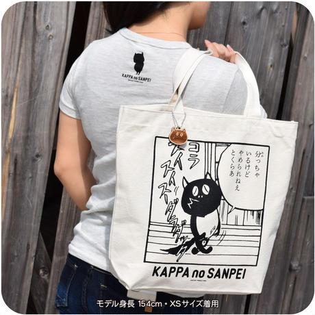 河童の三平 T-Shirts(特製タグ付) Color オートミール
