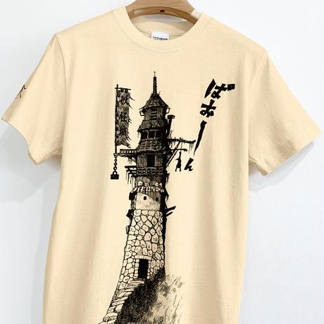 〔予約販売2021年10月下旬〜11月上旬発送予定〕[YokaiShop限定Ver]墓場の鬼太郎 妖怪城 T-Shirts Color  オレンジクリーム