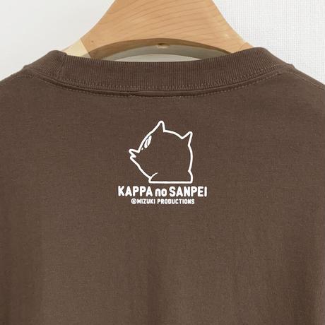〔予約販売2021年10月下旬〜11月上旬発送予定〕河童の三平 おいくえよ ロングスリーブ T-Shirts Color  こげ茶