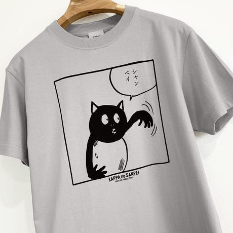 〔予約販売2021年5月下旬〜6月上旬発送予定〕河童の三平 シャンペイ T-Shirts Color  ライトグレー