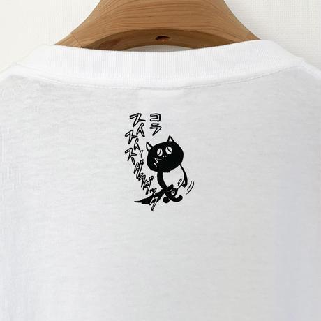 〔予約販売2021年5月下旬〜6月上旬発送予定〕河童の三平 うっかりたぬき ロングスリーブ T-Shirts Color  ホワイト