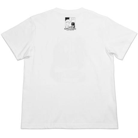 〔予約販売2020年12月下旬〜2021年1月上旬発送予定〕河童の三平 おいくえよ T-Shirts Color  ホワイト
