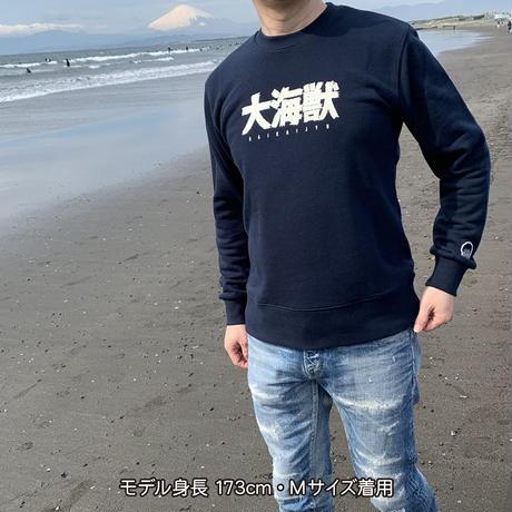 〔予約販売2021年2月下旬〜3月上旬発送予定〕[YokaiShop限定Ver]墓場の鬼太郎 大海獣スウェットシャツ Color ブラックネイビー