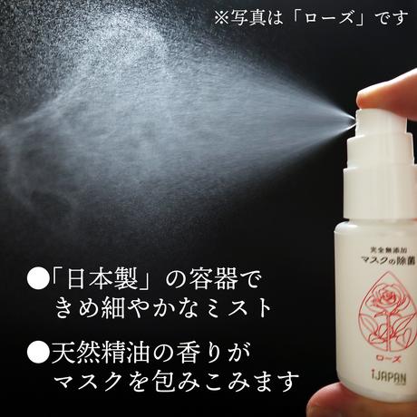 iJAPAN マスクのアロマミスト 天然ローズの香り 完全無添加 35ml 国産 アルコール不使用 消臭 除菌