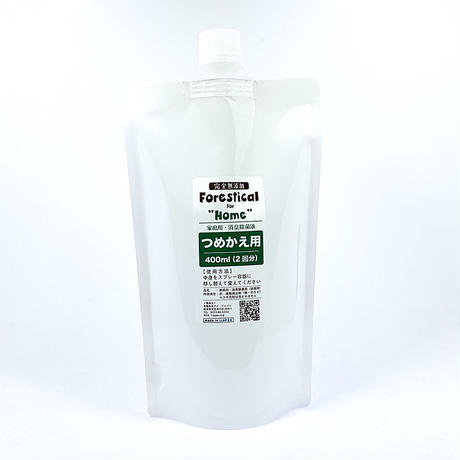 Forestical for HOME つめかえ用(2回分)【容量 400mL】