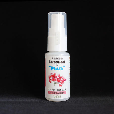 Forestical for Mask 6種セット(マスク用・強力消臭除菌スプレー)【容量 30mL】