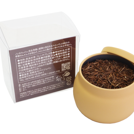 【長良杉茶】ティープレス用・茶葉30g入(約7.5回分/約25杯分) ギフトにも最適な缶入り