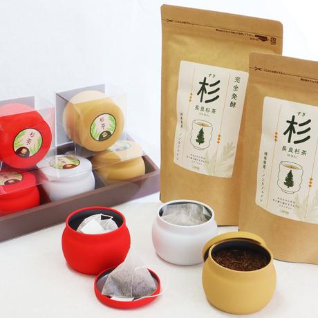 iJAPAN 長良杉茶 煮出し用ティーバッグ20包入 国産 岐阜県産 ノンカフェイン(20〜40リットル分 毎日飲んで1〜2ヶ月分)