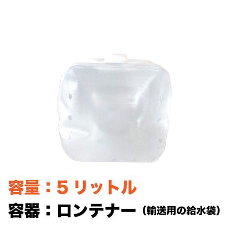 【業務用】GAIA(5リットル)