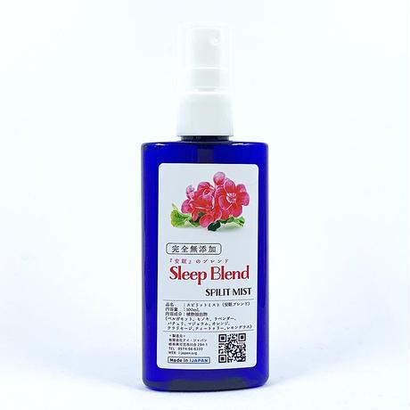 【スピリットミスト】Sleep(安眠ブレンド)【100mL】