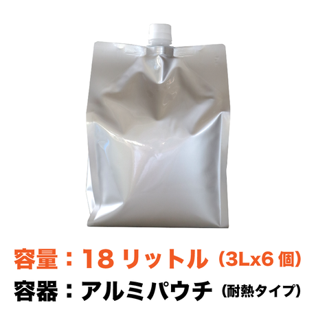 【業務用】SX-II(18リットル)