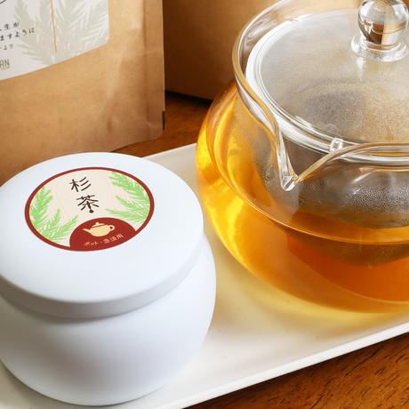 【長良杉茶】3缶セット(1カップ用、急須ポット用、ティープレス用の3種類) 飲み比べ・ギフトにも最適