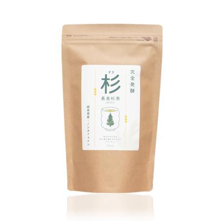 【長良杉茶】20個入り(20〜40リットル分|毎日飲んで1〜2ヶ月分)