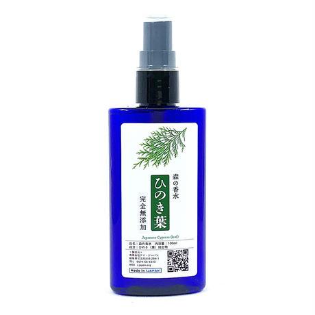 【森の香水】ひのき葉【容量 100mL】