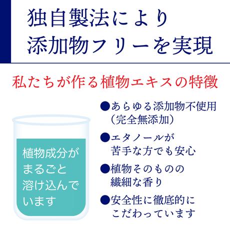 iJAPAN くすのき除菌ミスト つめかえ用(400ml・2回分)