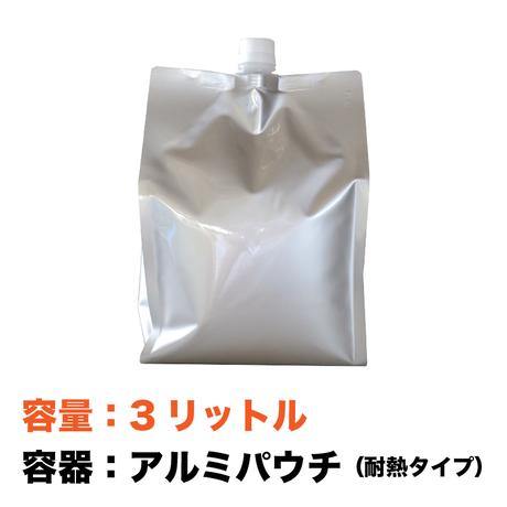 【業務用】SX-II(3リットル)