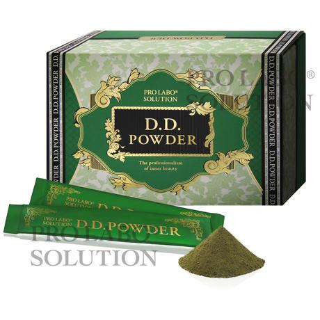 D.D POWDER - ディーディーパウダー(30包)