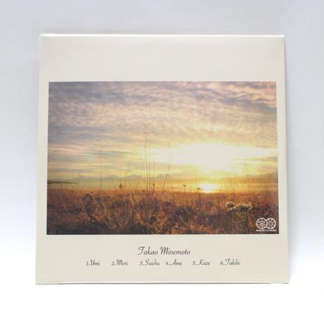 ハンドパンヒーリングCD &アロマオイル5ml(おやすみブレンド)&ハンドパンアロマストーンセット
