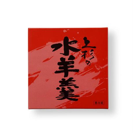 上杉の水羊羹/あずき