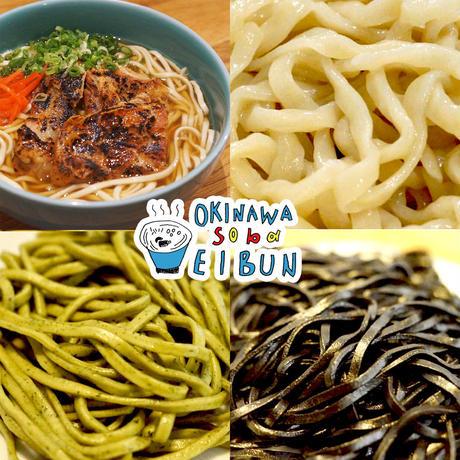 【麺ランダム】炙り軟骨ソーキそば2食セット