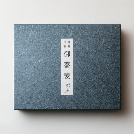 紙箱入り生蕎麦(2021年8月19日発送分)〔ご贈答にも〕クール便