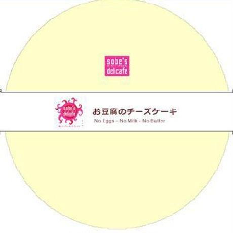 お豆腐のチーズケーキ