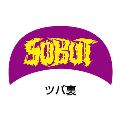 メッシュCAP -PURPLExYELLOW-