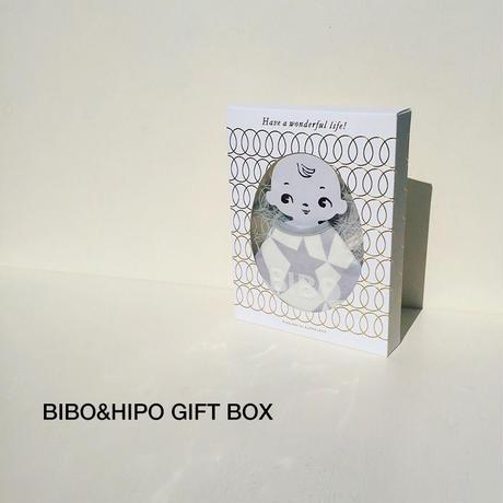 【ビボ&ヒポSTONE】 セットアップBBHP-10040