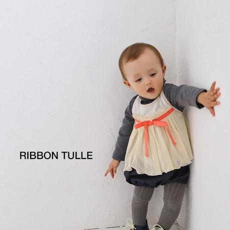 【ビブシィガールズ RIBBON TULLE】BS-20221