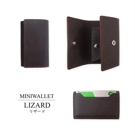 MINI WALLET/LIZARD.BW