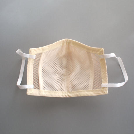 WASHABLE FACE MASK -Peach beige