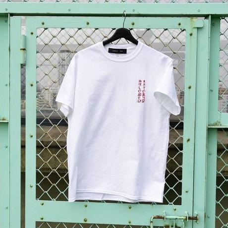 LONELY/論理OTONA NO WEAPON T-Shirt -white-