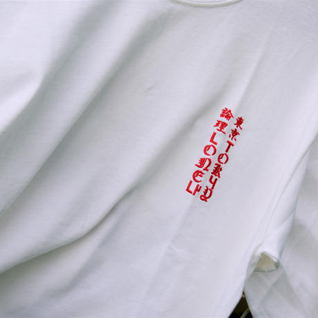 LONELY/論理 OTONA NO WEAPON Long Sleeve T-shirt -white-