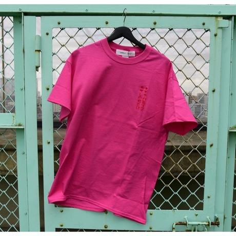 LONELY/論理OTONA NO WEAPON T-Shirt  -pink-