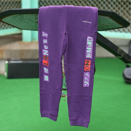 LONELY/論理 ANARCHY S.O.D LOGO SWEAT PANTS -purple-