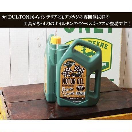 DULTON モーターオイル ドライバー&ツールキット GREEN