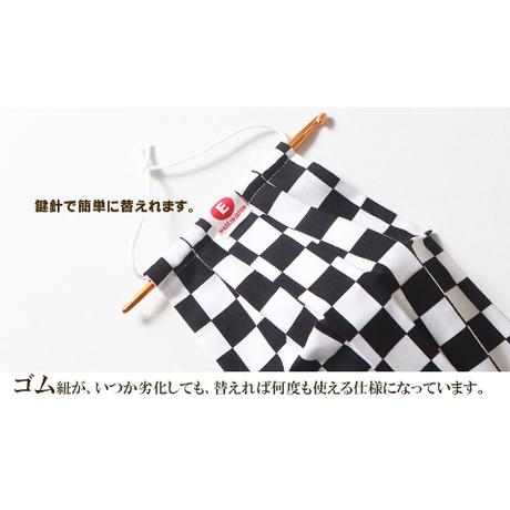 江坂ジーンズ 日本製チェッカーフラッグ柄アメカジ・コットン・マスク・洗えるマスク・布マスク 送料無料