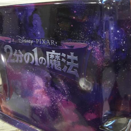 ディズニー ピクサー 2分の1の魔法 8体フィギュア セット