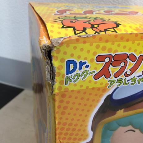 ドクタースランプ アラレちゃん 則巻ガジラ 飛行帽Ver.