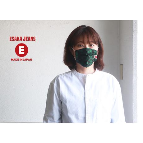 江坂ジーンズ 日本製 市松模様 ブロックチェック・マスク・洗えるマスク・布マスク エコマスク 送料無料