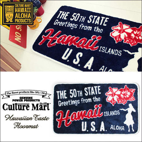 Culture Mart アメリカンフロアマット  HAWAII