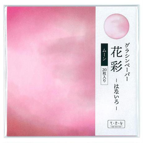 グラシン紙|花彩 単色|折り紙サイズ|お花紙 ローズウィンドウ ペーパーフラワー 切り絵 薔薇 透けるデザインペーパー