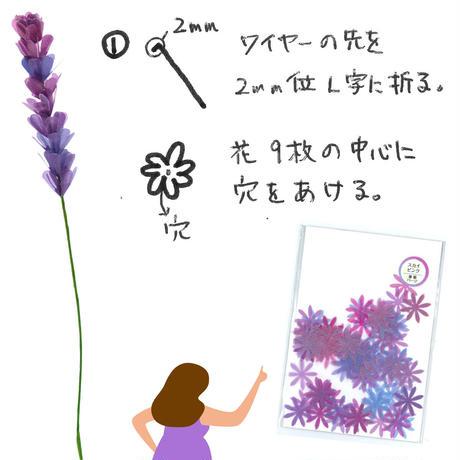 グラシンクラフトパーツ フラワー12種 ペーパーフラワー 造花 コラージュ素材