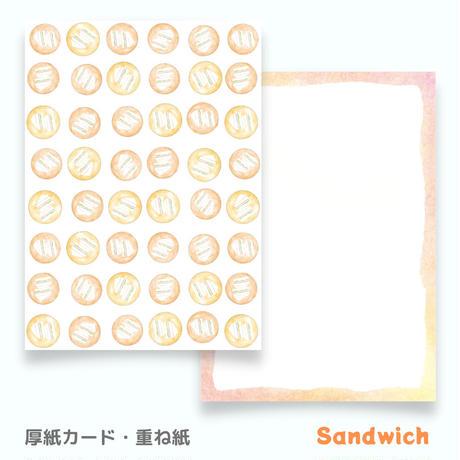 限定生産★グラシンレターセット|喫茶店|クリームソーダ コーヒー サンドイッチ