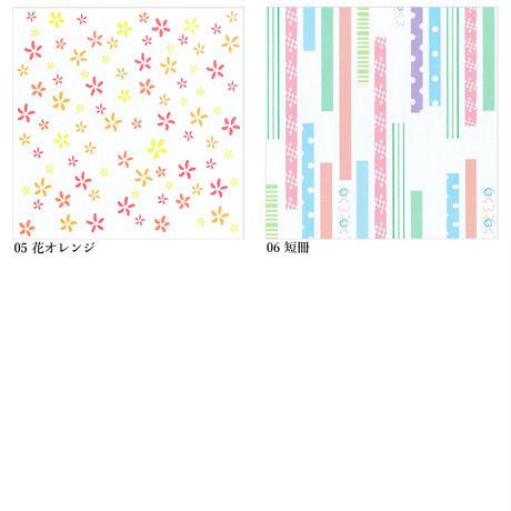 グラシン紙|バラエティシリーズ 6柄アソート|折り紙サイズ|透けるデザインペーパー ジュエリー いちご 水玉 花柄