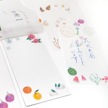 ほんのり透ける一筆箋|春夏秋冬 天のり便箋くるみ製本|花火 スイカ 金魚 風鈴 日本 高筆記性