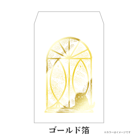 ワールドクラフト|キラキラ箔押しグラシン封筒セット|天使 羽根 猫 星 金箔 銀箔 ホログラム箔