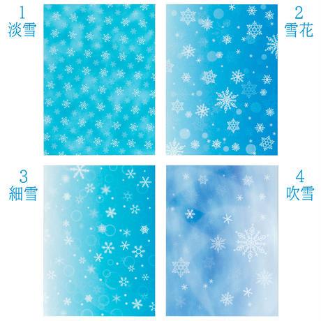 涼し気なグラシン紙 雪結晶 単柄 セミB5 透けるデザインペーパー 氷 フィギュアスケート