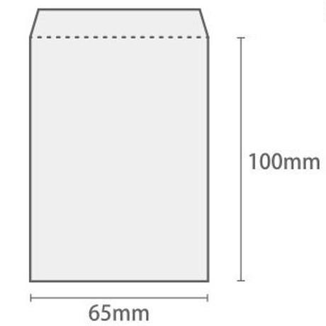 送料無料★グラシン封筒【50枚入 小タテ型】100×65mm|白無地 透けるポチ袋 名刺サイズ